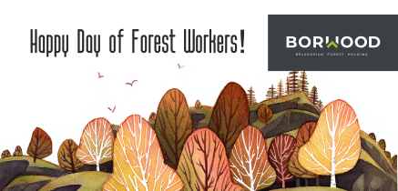 HAPPY DAY OF FOREST WORKERS!