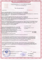 Fire safety certificate (Laminate flooring) Gomeldrev